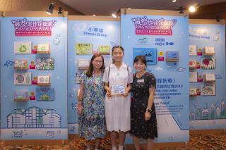 Award presentation photo 1