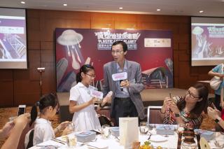 Award presentation photo 74