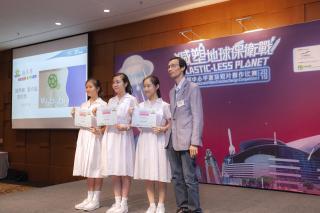 Award presentation photo 25