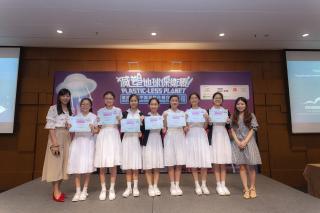 Award presentation photo 31