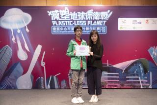 Award presentation photo 54