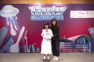 Award presentation photo 55