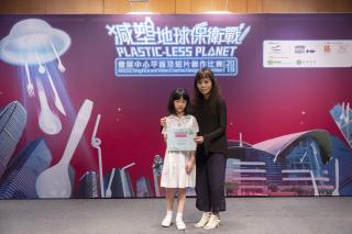 Award presentation photo 58