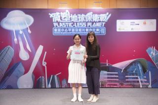 Award presentation photo 59