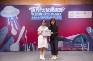 Award presentation photo 60