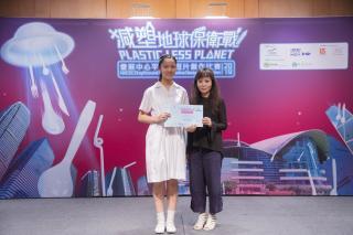 Award presentation photo 61
