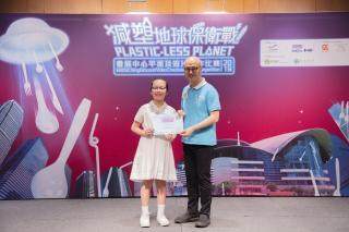 Award presentation photo 62