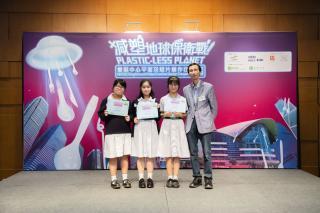Award presentation photo 66