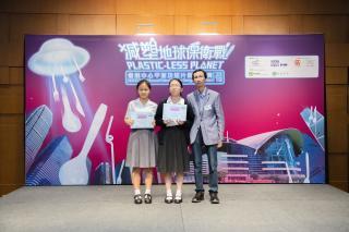 Award presentation photo 67